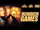 Азартные игры  Reindeer Games  Режиссёрская версия. 2000 .720p. Перевод Андрей Гаврилов. VHS