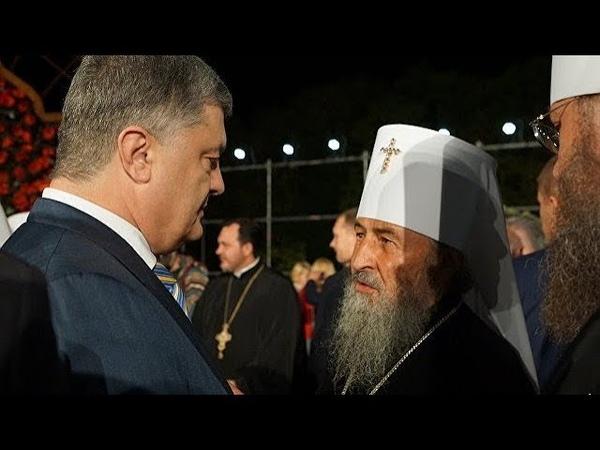 Священник в лицо Порошенке: Ты Крыса масонская и сатанист! Батюшка ЖЖЕТ