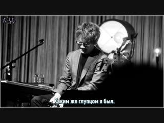 Nell – Home [rus sub]