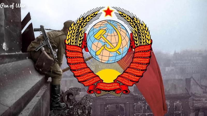 Sovyet Savaş Şarkısı Katyusha Катюша [Türkçe Seslendirme]
