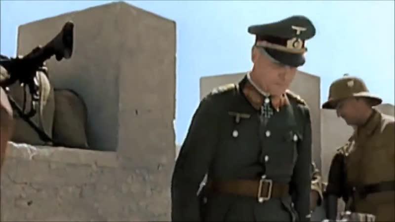 Rammstein - Mein Herz Brennt (Северная Африка) Лис пустыни - Эрвин Роммель