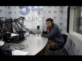 Роман Ромашов в студии Радио 54