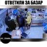 """Rus_criminal on Instagram: """"👊Петербург. В Рождество, в кафе Шаверма, что на Гончарной 18, один из четверых смелых ребят, сделал замечание мужчине..."""