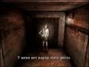 [PS2] Silent Hill 3 [Easy-Easy] - 11.1. Лабиринт в госпитале