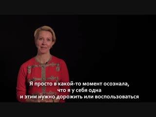 Встреча с Татьяной Лазаревой