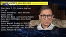 How Has Ruth Bader Ginsburg Used Her Jewish Values as Justice of the Supreme Court?