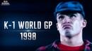 ОСТАНЕТСЯ ТОЛЬКО ОДИН ОБЗОР К 1 WORLD GP 1998