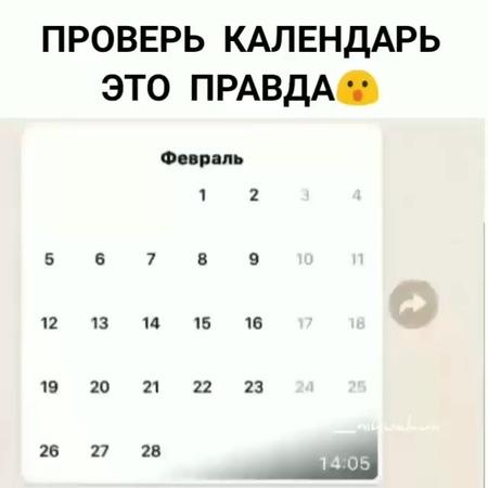 Edward_saint_007 video