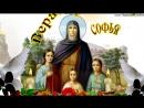С Днём Веры Надежды Любви и Софии Поздравления Вера Надежда Любовь Душевное поздравления