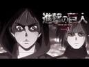 Attack on Titan Season 3 OST HuManity or TiTans 3Tv by Hiroyuki Sawano English and German Sub