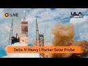🔴Трансляция пуска миссии к Солнцу! Delta IV Heavy | Parker Solar Probe
