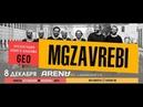 MZG Kras 1280x540