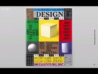 60 минут о типографике