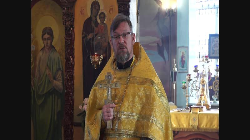 Проповедь о Вячеслава 14 11