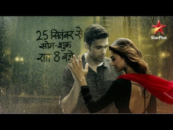 Kasautii Zindagii Kay | Anurag Prerna's Story