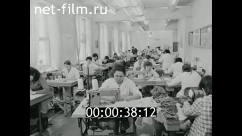 1986г Казанская фабрика игрушек