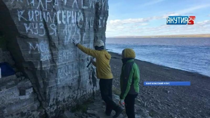 Чистые скалы — чистое наследие: Продолжается чистка Ленских столбов от вандальных надписей