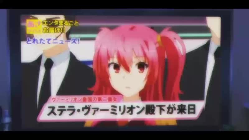 Rakudai Kishi no Cavalry _AMV__ If Youre In, Im In