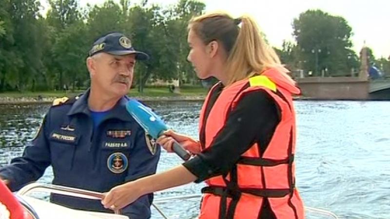 Морской патруль выходит в рейд