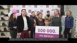 8 ноября kari снова дарит полмиллиона! #ВkariЗаМечтой