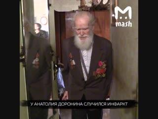 Умер ветеран ВОВ, у которого коллекторы отобрали квартиру