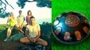 Медитация единения под звуки инопланетного музыкального инструмента