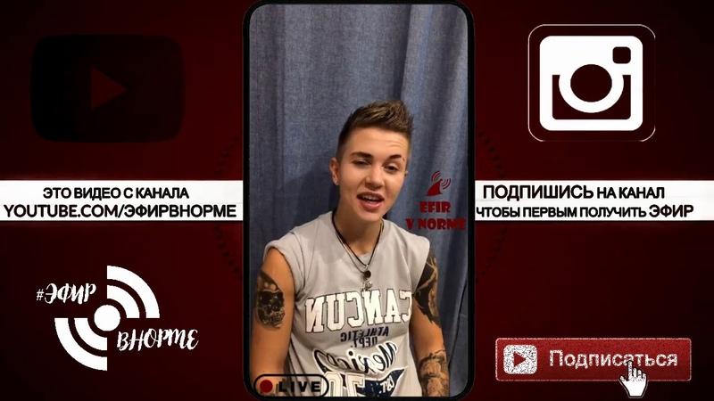 Ксения Милас финалистка Пацанки на Пятнице