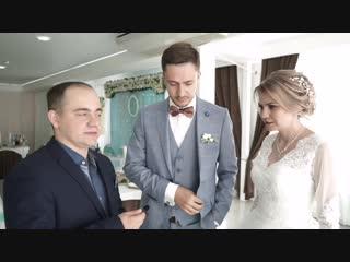 Артем и Алиса отзыв.mp4