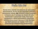 Омовение фарды и сунны Шейх Ибн Баз