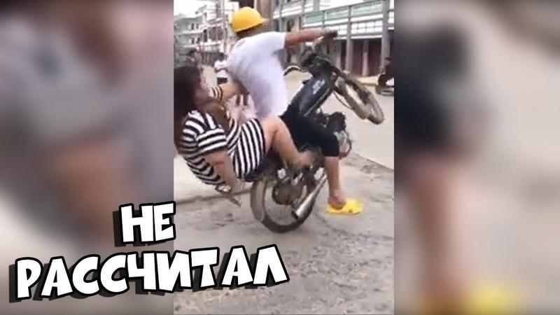 Не рассчитал Подборка Приколов BugagaTV