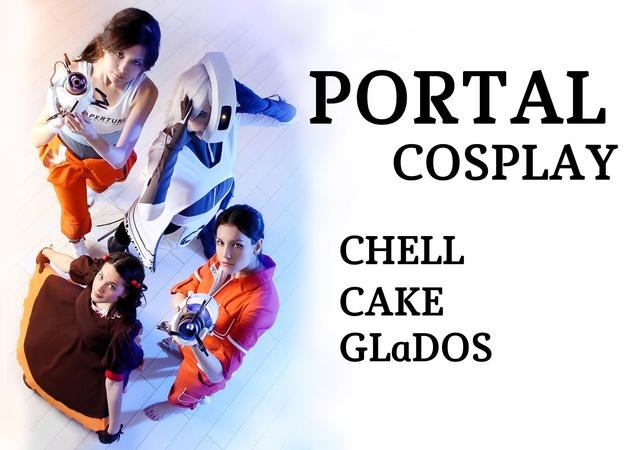 Portal cosplay. Aperture Team