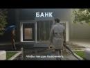 Таксипортация от 89 рублей