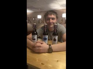 Пивоварня Craft Beer Master 🌾