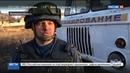 Новости на Россия 24 • Донецкая фильтровальная станция заработала под обстрелом