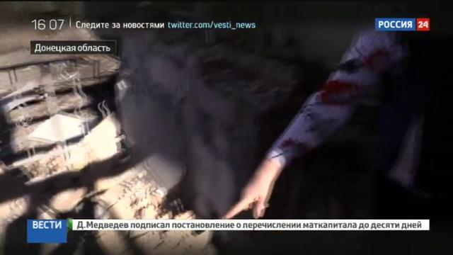 Новости на Россия 24 • Окраины Ясиноватой обстреляны украинскими военными