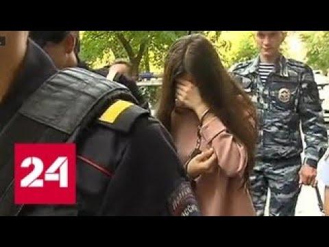 Следователи пытаются понять причины страшной расправы на севере Москвы - Россия 24