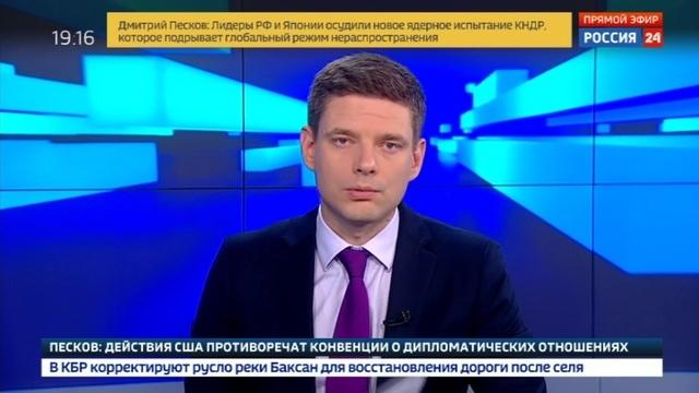 Новости на Россия 24 Захарова о захвате диппредставительств черный день в истории дипломатии и колоссальнейший провал