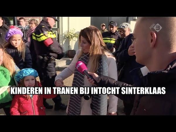 Anti-Pieten laten kinderen huilen bij Sinterklaasintocht Zaandam - YouTube