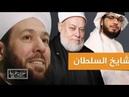 في سبع سنين .. ينسف مصداقية قناة الجزيرة