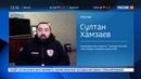 Новости на Россия 24 С начала года в России вступили в силу новые правила продажи алкоголя