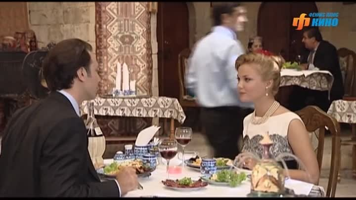 Брак по завещанию 8 Серия
