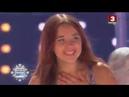 Лидия Заблоцкая финал Национального отбора на Детское Евровидение 2011