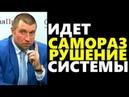 Дмитрий Потапенко 20.11.2018