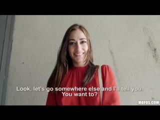 Mofos - lucia nieto – she needs cash and loves dick [hd1080, brunette, latina, pov, cекс на улице, минет]
