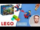 Lego unpacking