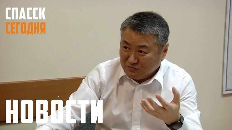 Вячеслав Квон проводит встречу с представителями СМИ