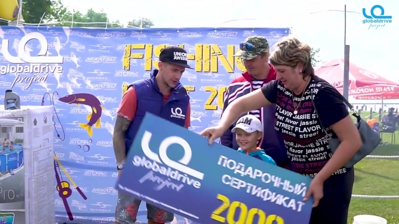 Компания Globaldrive организовала Fishing Fest 2018, г.Владивосток
