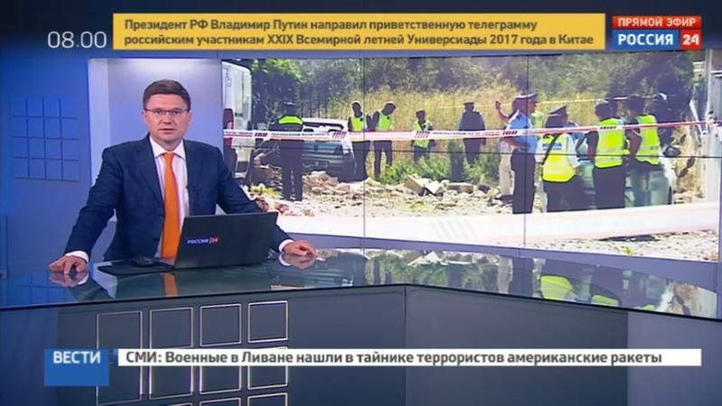 Новости на Россия 24 • В испанском Альканаре найдено тело второго погибшего