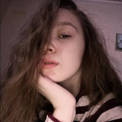 Валерия Разинкова