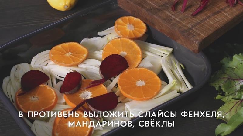 Новогодний рецепт рыбы от Electrolux